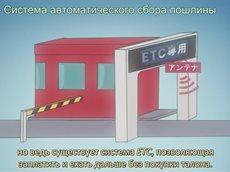 Детектив Конан [ТВ] эпизод #523 русские субтитры HQ